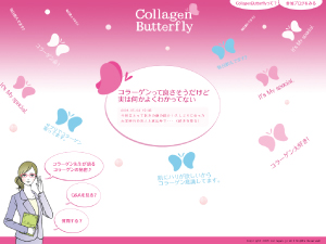 collagen_thum_new2